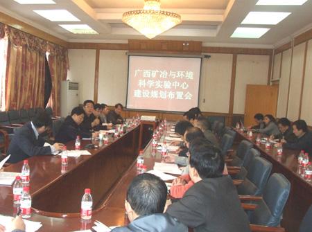 2011年双拥工作计划_我校召开2012 年各类项目执行安排工作会-桂林理工大学